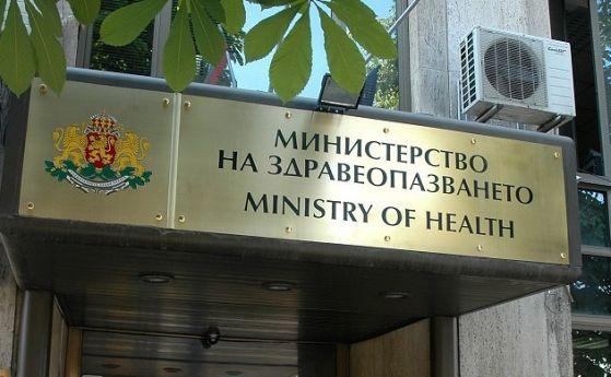 Личните лекари с позиция срещу МЗ: Не можем да изписваме безплатни лекарства