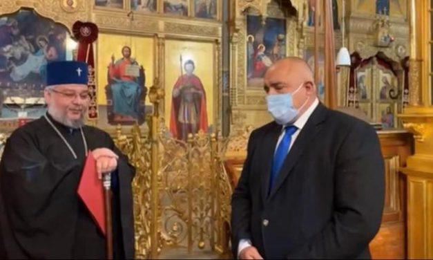 Борисов: Радев е знаел за двойното  гражданството на Петков
