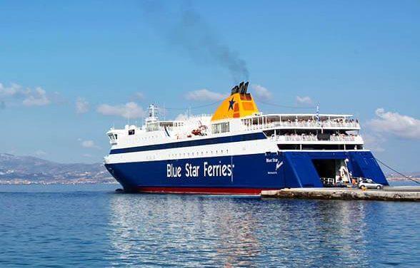Нова стачка спира фериботите в Гърция в сряда