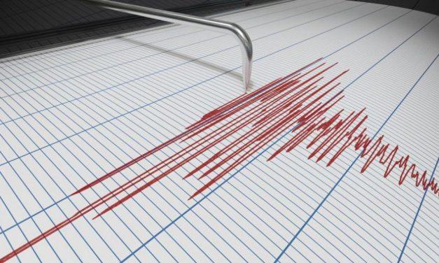 Слаби земетресения в района на Ихтиман и Благоевград