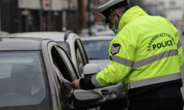 300 евро глоба в Гърция за пътник без маска в колата