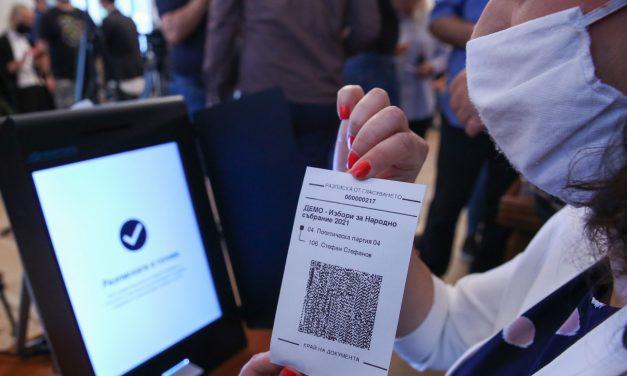 Засилен интерес към експерименталното машинно гласуване в Сливница
