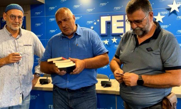Писателят Христо Стоянов стана член на ГЕРБ – това му била първата партия
