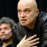 Kой кой е в предложения от Слави Трифонов кабинет?