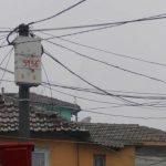 70-годишен мъж е загинал след токов удар в района на Своге